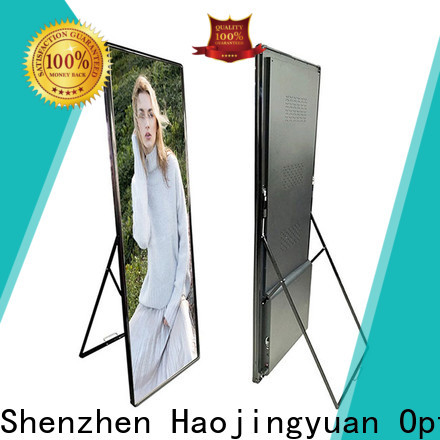 Haojingyuan High-quality truck led display for business for birthday party