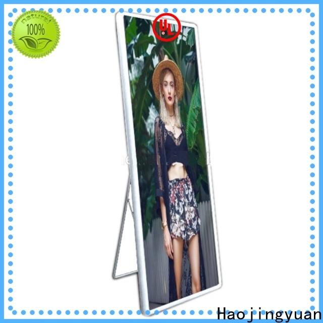 Haojingyuan mirror led display Supply for stadium
