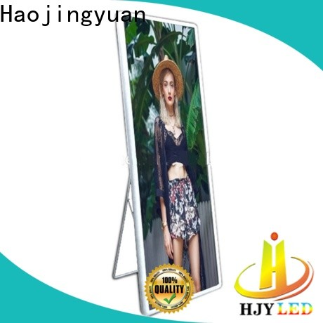 Haojingyuan High-quality mirror led display for business for air port