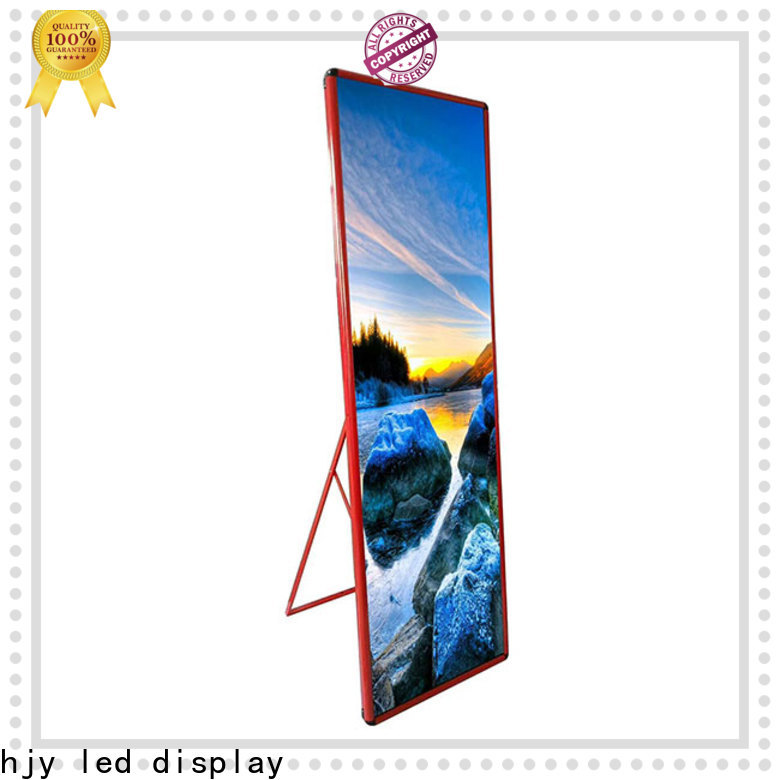 Haojingyuan mirror led display for business for street