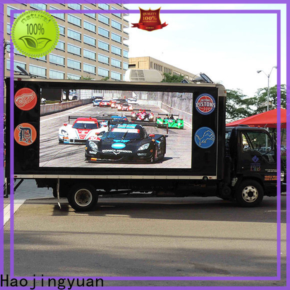 Haojingyuan led truck lights wholesale Suppliers for for house