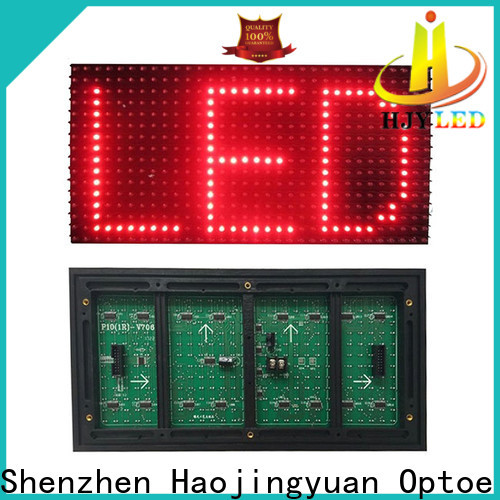 Best led module light manufacturers for wall