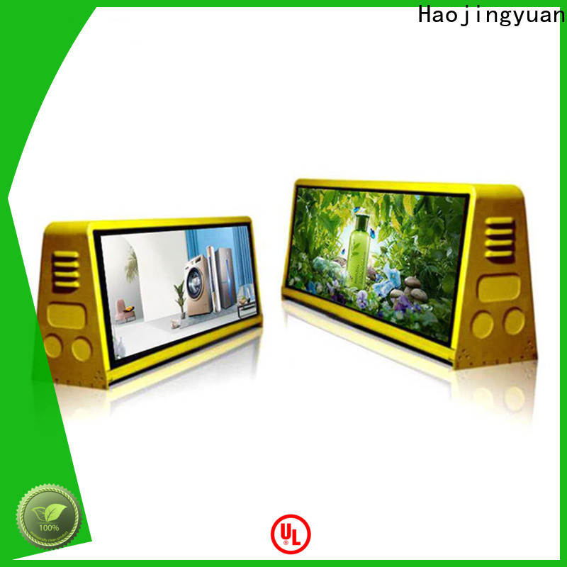 Haojingyuan Best mobile led display manufacturers for birthday party