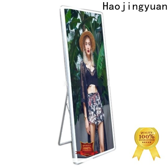 Haojingyuan Best mirror led display manufacturers for stadium