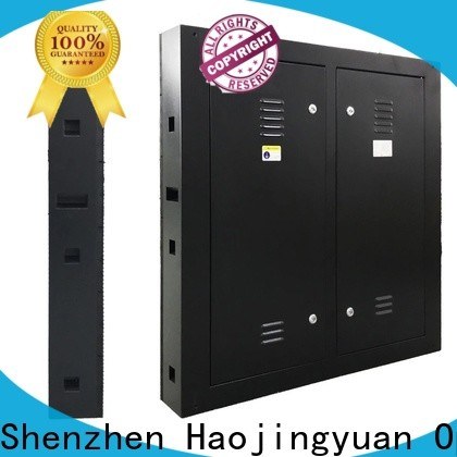 Haojingyuan led video screen factory for school