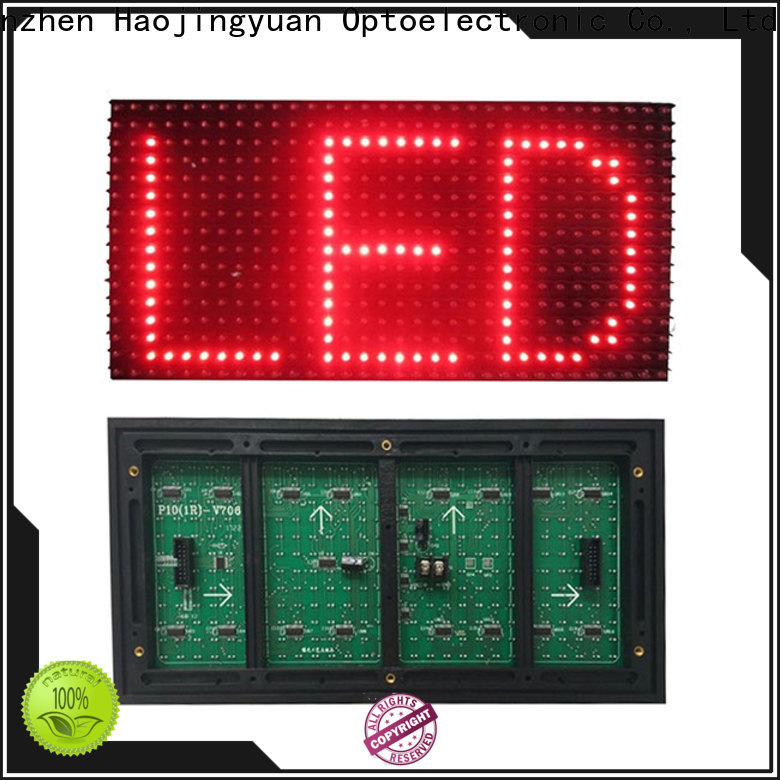Top module light company for cafeteria