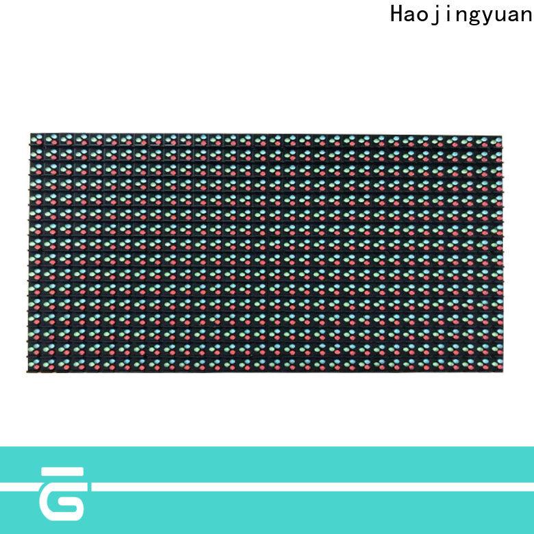 Haojingyuan dip led module factory for wall