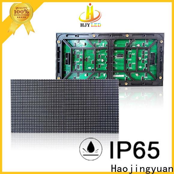 Haojingyuan dip led module company for cafeteria