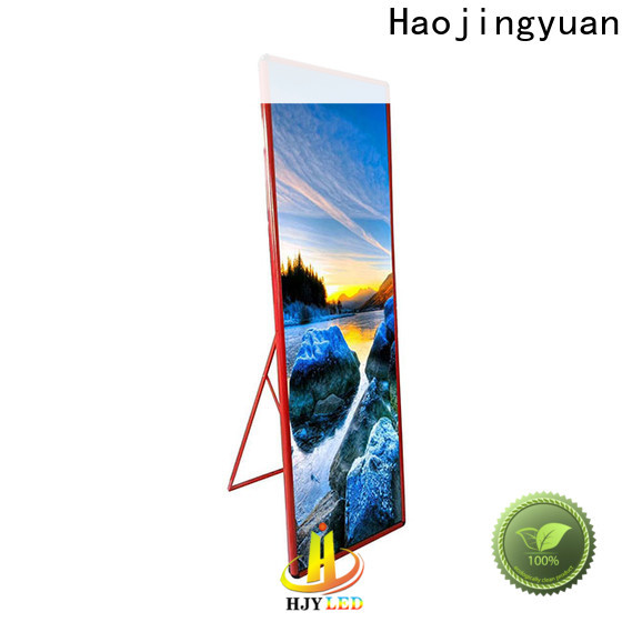 Haojingyuan mirror led display manufacturers for air port