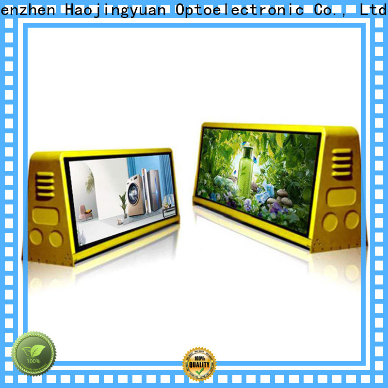 Haojingyuan Custom mobile led display manufacturers for for house