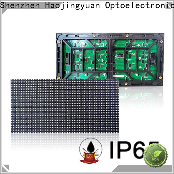 New light module manufacturers for cafeteria