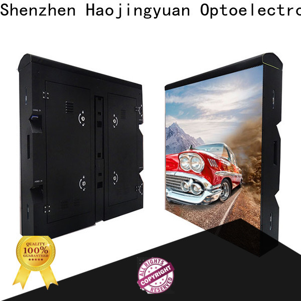 Haojingyuan Latest perimeter led screen Supply for party