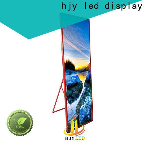 Haojingyuan poster led display company for street