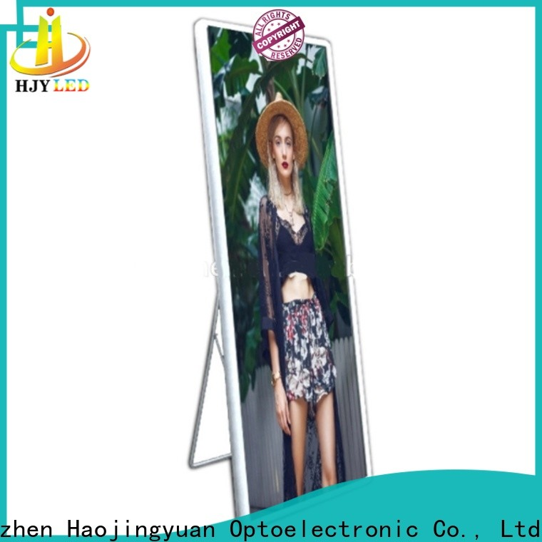 Haojingyuan Wholesale poster led display Suppliers for air port