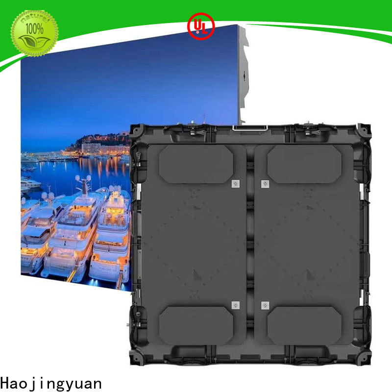 Haojingyuan event led screen for business for football stadium