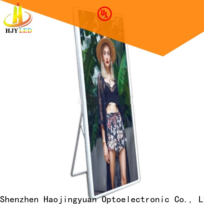 Haojingyuan Wholesale poster led display company for air port