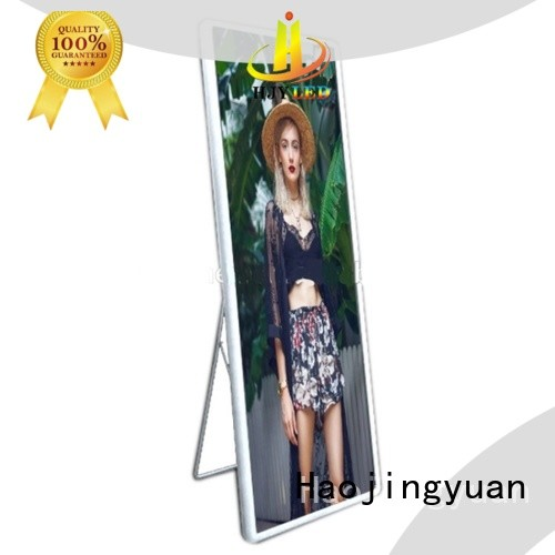 Haojingyuan different style Mirror led display advanced technology for street