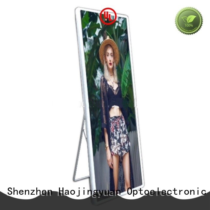 Haojingyuan shop poster led display lightweight for stadium